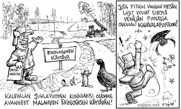 Valitettavasti valtion metsissä mikään ei ole muuttunut sitten vuoden 1998. Kuva: Seppo Leinonen, www.seppo.net